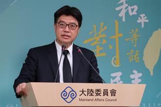 陸批民進黨稱「武漢肺炎」 陸委會:台灣屬言論自由社會