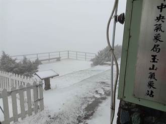 元旦第一道曙光在蘭嶼!氣象局:這兩地有機會降雪
