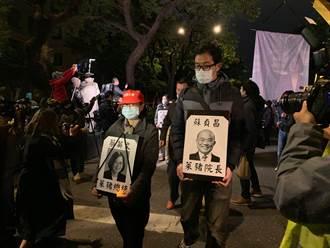 抗議萊豬進口 民團手捧總統、閣揆、萊委照片靜默繞立院