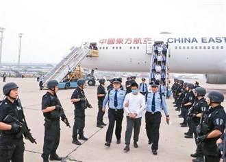 29名台籍電信詐騙犯在北京判刑 刑期4.5至14年