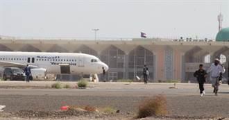 阿拉伯聯軍對葉門首都空襲 報復亞丁機場爆炸案