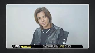 C.T.O赴韓出道節目 老闆羅志祥驚喜現身
