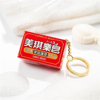 守護台灣防疫新生活 美琪樂皂3D造型悠遊卡開賣