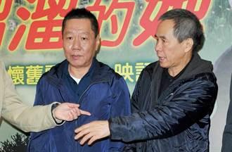 羅大佑、顏正國等影人 追悼資深製片張華坤