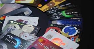 突收11年前帳單!夫妻一看卡費嚇呆 200元「利滾利」飆出新高度