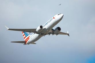 在美首度復飛 美國航空 重啟波音737Max航班