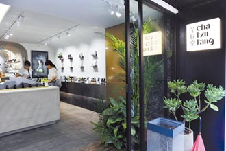 茶籽堂打造產地品牌化 推動地方創生