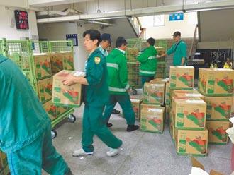 中華郵政 推寒假學生包裹優惠