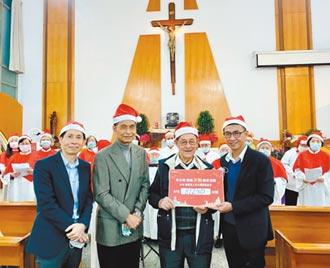 貝立德 耶誕送暖天主教博愛基金會