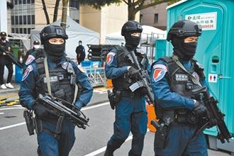 PO文血染跨年 萬名警力全台維安