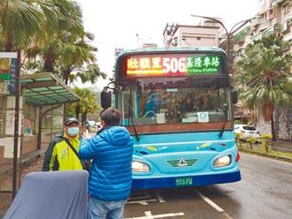 基隆壯觀里506公車 試營運乘客多