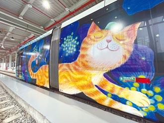 迎2021 淡海輕軌幾米列車換新裝