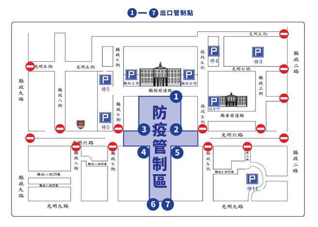 新竹縣跨年晚會將如期登場,主辦單位設置7個出入口,嚴格防疫。(翻攝照片/莊旻靜新竹傳真)