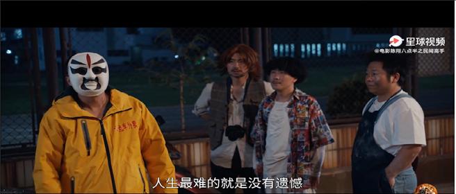 《陳翔六點半》網路短片幽默具現實意義,圈了不少台灣粉。(網路截圖)