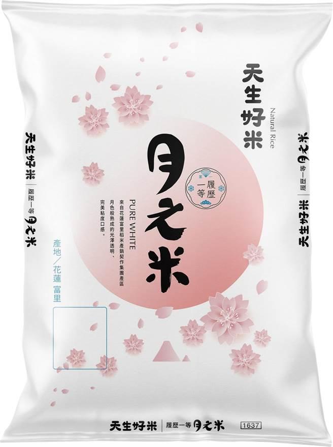 頂好天生好米履歷一等月之米/壽司米/吟釀壽司米/玄糙米,2.2kg特價288元,買1送1,平均每包144元。(頂好提供)