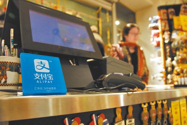 挪威首都奧斯陸,一家商店收銀台上擺放著支付寶廣告標語。(新華社資料照片)