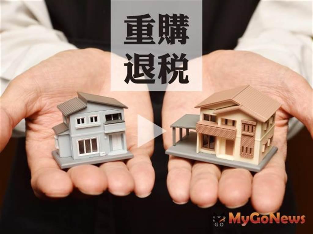 新制預售屋買賣契約 2021年元旦上路