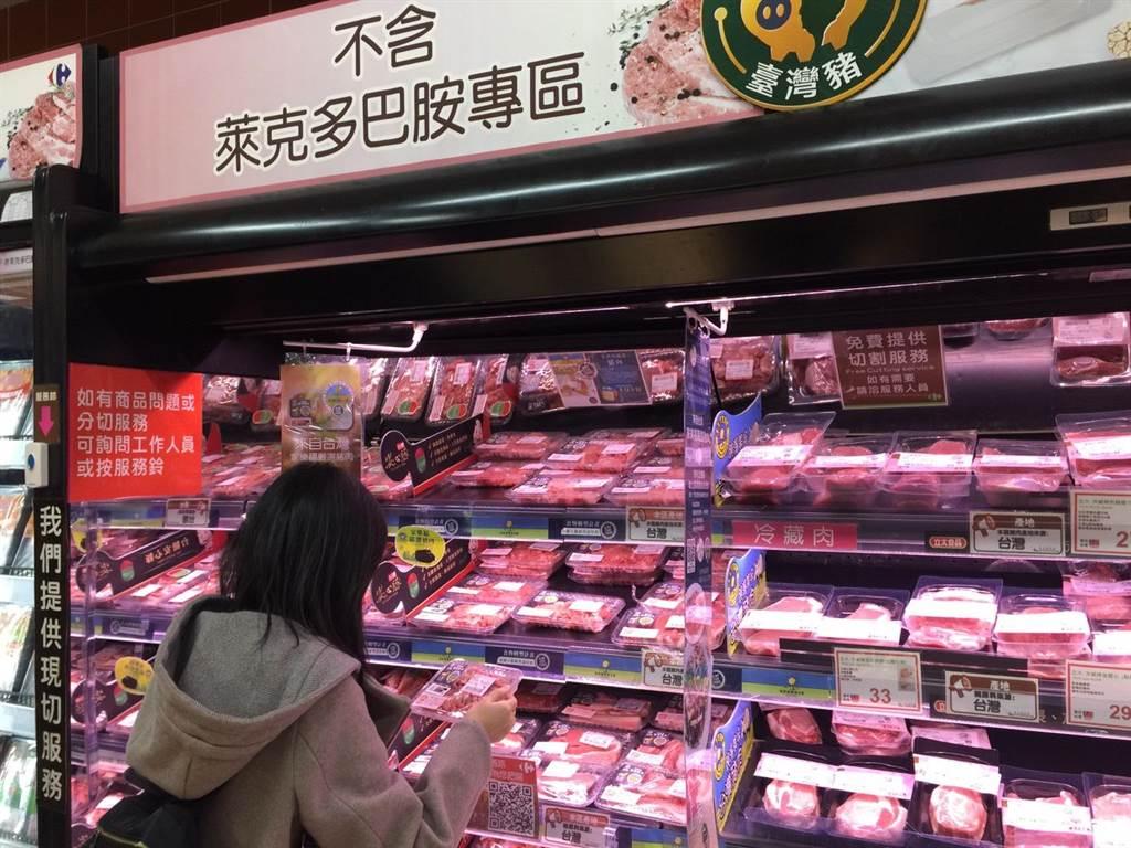 台北市賣場設立不含萊克多巴胺專區。(圖/本報系資料照)