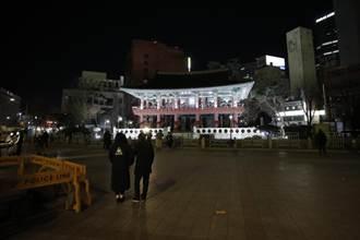 疫情中迎接新年 首爾零星民眾聚集鐘閣無聲倒數