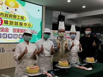 勞工局職訓課助失業者重返職場 台南勞動參與率全國最高