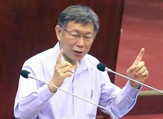 柯文哲為何堅持台北辦跨年 藥師爆2可能原因
