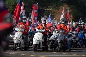 久違 高雄國旗車隊又來了 集結遊街為:反萊豬