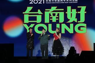 台南還有2場大型演唱會 黃偉哲:明決定是否開放