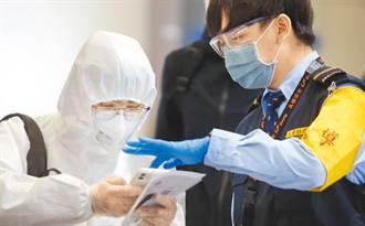 跨年大失血!台南2居檢者落跑 罰金曝光了