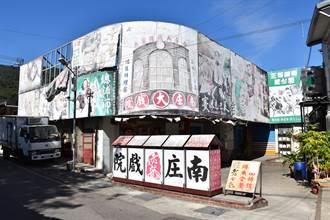 南庄大戲院昔日豔名遠播 如今風華不再