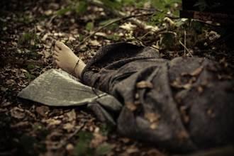 24斷肢棄屍森林後又見「5顆人頭」 真相毛骨悚然