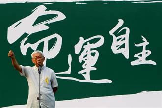 北京欲插手香港教區主教人選 梵蒂岡駐港使團2修女遭軟禁