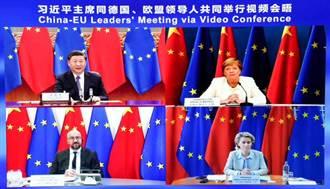 踩到華盛頓痛腳了!美朝野痛批歐盟與中國達成投資協定