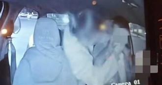 司機遭「強吻」嚇傻 女乘客下車丟錢補償…網戰翻