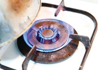 家戶天然氣降5.4% 月省21元