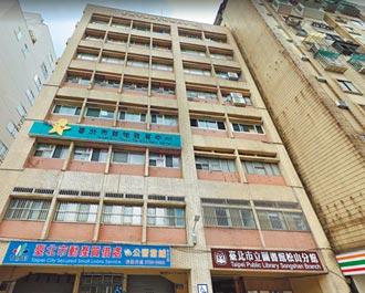台北市有海砂屋 挨轟列而不管