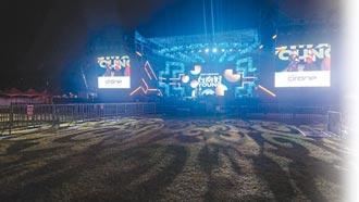 台南跨年晚會改直播 對著空氣唱歌