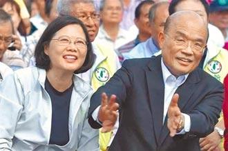 台灣還有個太上皇