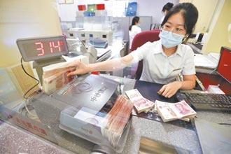 人幣年升6.5% 主要貨幣次強勢