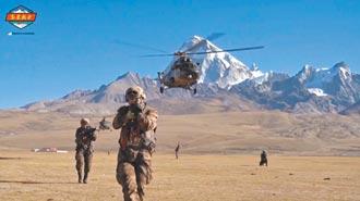 向印示威 西藏軍區低空垂降