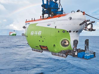 創紀錄 陸奮鬥者號深潛10909m