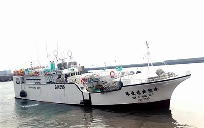 美國海關暨邊境保護局於美國12月31日針對台籍漁船「連億興12號」發布暫扣令。(翻攝自「美洲熱帶鮪魚委員會」/林良齊台北傳真)