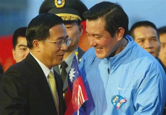 陳水扁(左)、馬英九(右)。(圖/本報系資料照片)