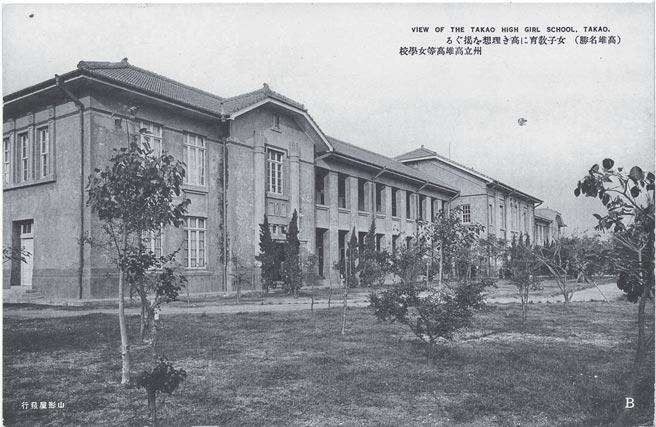 小說主角孫愛雪曾就讀1924年創立的高雄高女。(國家圖書館提供)