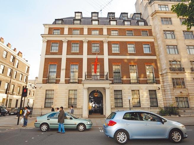 大陸駐英國大使館外觀。(取自中國駐英國大使館官網)