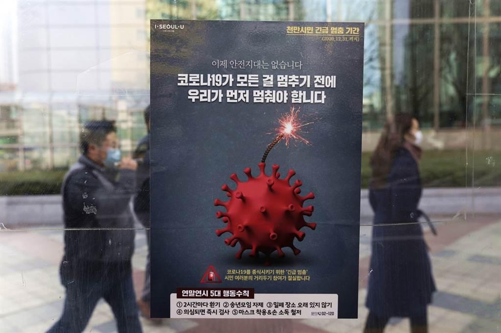南韓2日證實境內出現首例南非變種病毒,該病例是在12月26日從南非入境,在入境檢疫過程中確診。(資料照/美聯社)