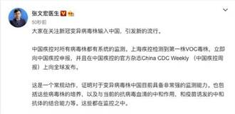 上海現變異病毒感染者 張文宏:症狀非常輕微