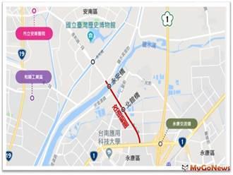 國1永康交流道聯絡道工程3案合併