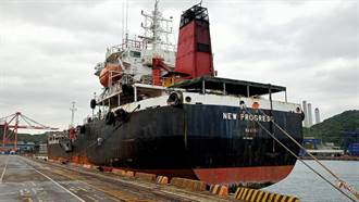 1外籍船員遭砍喪命  海巡艇戒護油輪抵基隆港緝凶