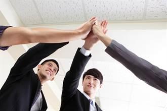 2021職場運勢暴漲的星座 事業最旺貴人數不完