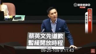 蔡總統盼國人體諒引萊豬 陳以信:要人體諒前應先道歉